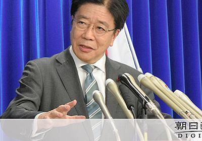 国内感染、新たな局面へ 厚労相「経路わからない事例」:朝日新聞デジタル