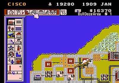 お蔵入りとなったファミコン版『シムシティ』の詳細が明らかに。26年の時を超えて存在が再確認された幻の作品   AUTOMATON