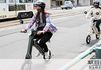 電動バイクで函館観光どうぞ 宿屋が貸し出しサービス:朝日新聞デジタル