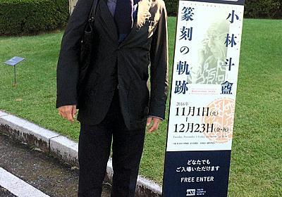 赤木ファイル、国が存在認める方針 森友改ざん問題:朝日新聞デジタル