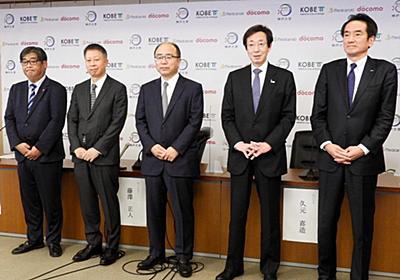 神戸大とドコモ、手術ロボ「ヒノトリ」を5Gで遠隔操作する世界初の実証実験に成功 - CNET Japan