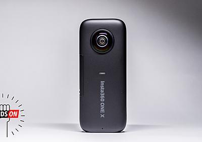 Insta360 ONE X ハンズオン:コンパクトな360°カメラ界を一旦リセットする王者 | ギズモード・ジャパン