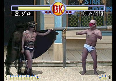 冬の京都でパンツ一丁になり、300MBのブリーフ男の写真を切り抜く──実写格闘ゲーム『ブリーフカラテ』開発秘話