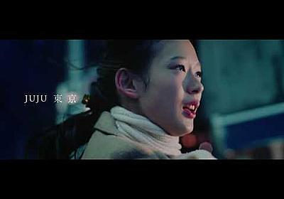 JUJU 『東京』Music Video - YouTube