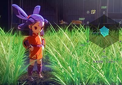 『天穂のサクナヒメ』開発者、ついに「農林水産省」から呼ばれ取材を受ける。行政を動かし始めた稲作ゲームパワー   AUTOMATON
