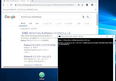 ゼロからはじめるPython(49) Pythonでブラウザ自動操縦してカード明細を自動でダウンロードしよう(その1) | マイナビニュース