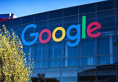 Googleが「良いAIの使い方」の開発に28億円を拠出すると宣言。でもまだ軍事AIのこと忘れてないからね | ギズモード・ジャパン