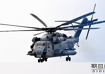 普天間所属の米軍ヘリから窓落下 沖縄県沖の海上に - 沖縄:朝日新聞デジタル