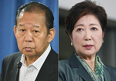 衆院補選で小池氏とタッグ 二階幹事長の暴走が止まらない 日刊ゲンダイDIGITAL