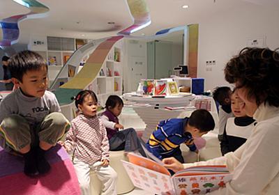 中国で日本の絵本が爆発的に売れている理由、1000万部超も | ニュース3面鏡 | ダイヤモンド・オンライン