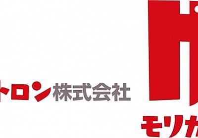 「日本初」ゲームAI専業会社 「がんばれ森川君2号」の森川幸人氏が起業 - ITmedia NEWS