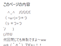アラートループ家宅捜索(いわゆる「兵庫県警ブラクラ摘発」)事件に関する寄付の呼びかけ - 一般社団法人日本ハッカー協会