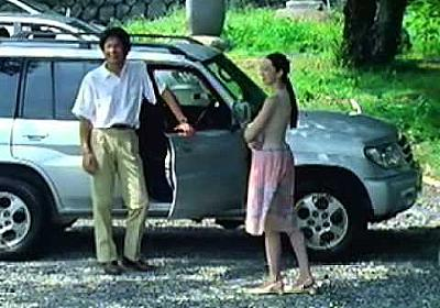 三菱自動車 Heart-Beat Motors CM集