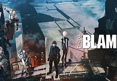 ネットフリックスは、アニメ制作を根底から変えようとしている | BUSINESS INSIDER JAPAN