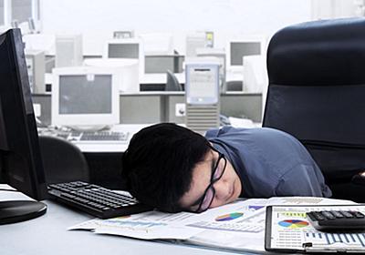 「フリーランスとの取引はNG」、ダメなルールがIT職場の仕事を邪魔する | 日経 xTECH(クロステック)