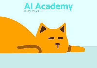 "kazu / AI Academy on Twitter: ""Pythonだけでなく統計学,機械学習も全部「無料」で学べる..!! ●東京大学 Pythonプログラミング入門● https://t.co/xi8HwLMwgj ●高等学校における「情報II」のためのデータサイエンス・データ… https://t.co/ypAY0GyZKm"""
