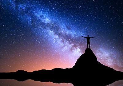 「死にゆく銀河」の写真をハッブル宇宙望遠鏡が撮影、高解像度画像はこんな感じ - GIGAZINE