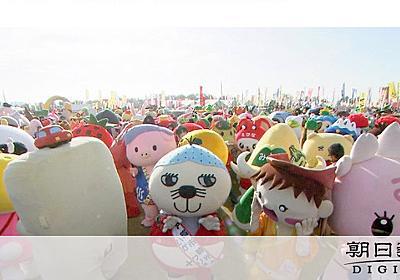 なぜ、うちのゆるキャラが… NHK報道に伊賀市ご立腹:朝日新聞デジタル