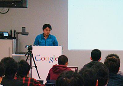 「スクラムでは遅過ぎる」との声も。Google主催『Startup Tech Night』で聞いた、少人数で高速開発を進めるコツ - エンジニアtype   転職type