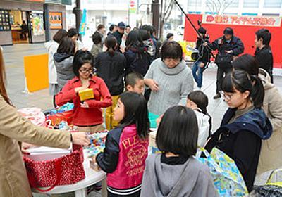 福袋のアイテム「交換できます」 大分の商店街が企画:朝日新聞デジタル