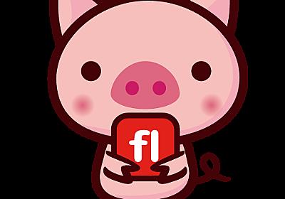 CodeBuildの開始と終了をSlackに通知する - blog.ton-up.net