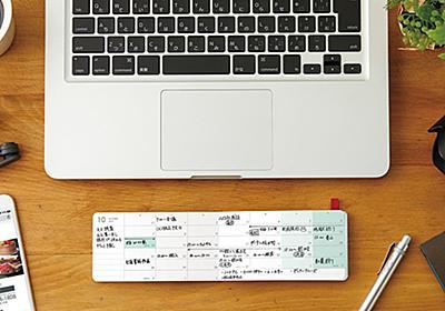こ、ここにメモが欲しかったの…! PCまわりで活躍する文房具|ウートピ