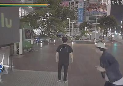 渋谷の街で「ゲームあるある」を再現した動画に93万いいね 世界中から「センスの塊」「完全に龍が如く」と絶賛相次ぐ (1/2) - ねとらぼ