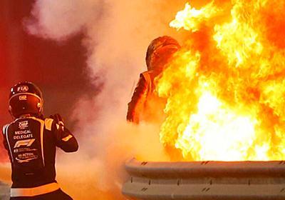 ロマン・グロージャン 「子供のためにも死ぬわけにはいかなかった」 / F1バーレーンGPの大炎上クラッシュから奇跡の生還 【 F1-Gate.com 】