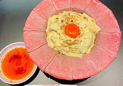 【KOBE ENISHI】1日5食限定!話題の肉チーズ担々麺〈名古屋市中村区〉 - Manpapa's blog