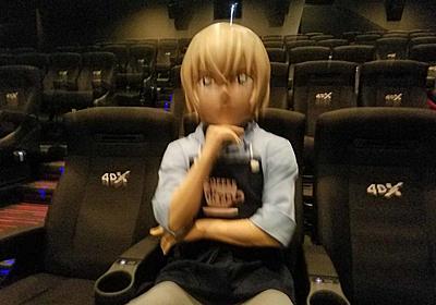 安室透が「名探偵コナン ゼロの執行人」4D上映体験「なかなか楽しめましたよ」(コメントあり) - 映画ナタリー