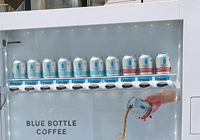 【超高級】自販機で売ってる「1本640円の缶コーヒー」を飲んでみた! | ロケットニュース24