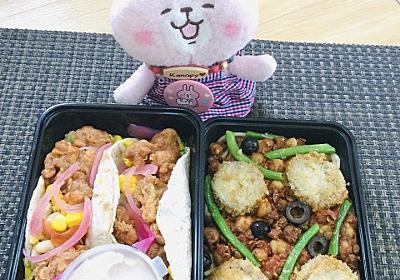 セブのデリバリーのダイエット弁当DIET IN A BOX~10月25日のお弁当~肉がなくても食べ応えありなメニュー - happykanapyのCebuライフ