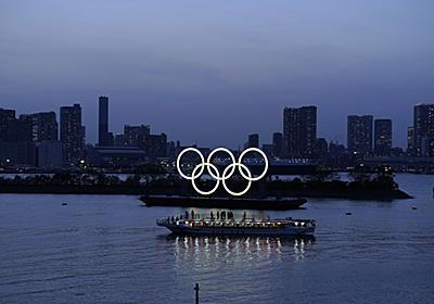 米紙「日本政府は損切りし、IOCには『略奪するつもりならよそでやれ』と言うべきだ」 | クーリエ・ジャポン