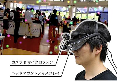 自閉スペクトラム症の視覚世界を探る――ヘッドマウントディスプレイ型知覚体験シミュレータ / 長井志江 / 認知発達ロボティクス | SYNODOS -シノドス-