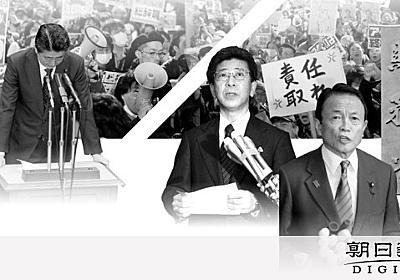 (耕論)政官不全の処方箋は 亀井静香さん、小黒一正さん、牧原出さん:朝日新聞デジタル