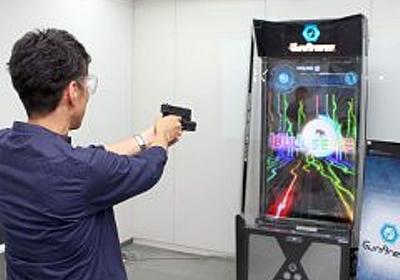 """ナツメアタリが開発を手がける新感覚ガンシューティング「GunArena」,プレイレポート&開発者インタビュー。エアソフトガンを軸に,新しい""""大人の遊び""""を目指す - 4Gamer.net"""