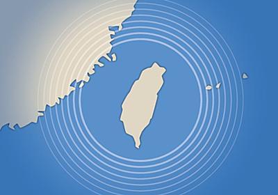 台湾、TPPに加盟申請 中国の反発必至: 日本経済新聞