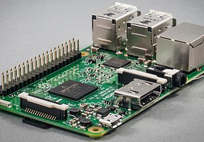 誰でも簡単にRaspberry Pi 3へ64bit ARM版Windows 10をインストールできるツールが登場 - GIGAZINE