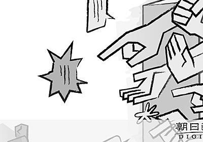「1人で死ね」差別代弁者に喝采 絶望の国にしない道は [ひきこもりのリアル]:朝日新聞デジタル