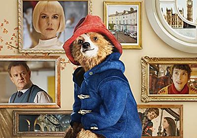 【2020年最新版】大人も楽しめる子供と観られるオススメ映画5選【Amazonプライム】 - あとかのブログ