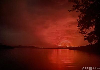 コンゴのニーラゴンゴ火山が噴火、東部ゴマに避難命令 空港に溶岩 写真10枚 国際ニュース:AFPBB News