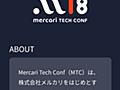 お待たせしました、Mercari Tech Conf 2018 アプリの裏側をお見せします!#mtc18 - Mercari Engineering Blog