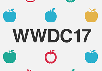 Xcodeでのテストが変わる! 同時起動やスクリーンショット機能が追加されました! #WWDC17   Developers.IO