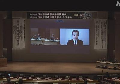 大規模イベントの開催 「ステージ2の維持がポイント」専門家 | 新型コロナウイルス | NHKニュース