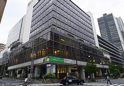 大阪「表現の不自由展」予定施設に脅迫文 管理者は警察に相談 | 毎日新聞
