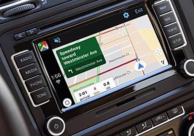 GoogleマップがCarPlayで利用可能に iOS 12アップデートで - ITmedia Mobile