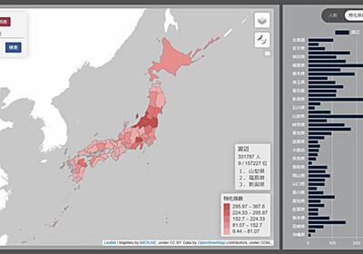 「佐藤」「鈴木」「我那覇」などありとあらゆる名字の全国分布を調べることができる「名字マップ」レビュー