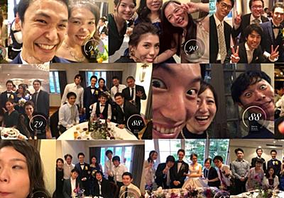 参列者みんなが「主役」になる、おもてなし披露宴をテクノロジーで支えた話|Kokuhaku2|note