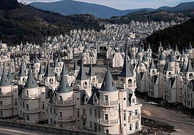 トルコ企業「全てが城という住宅地を作ってみた!」→誰も入居せず倒産してしまう… : 海外の万国反応記@海外の反応