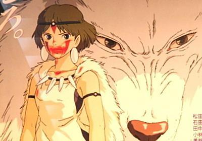 映画「もののけ姫」今だから知りたい名言20 「すべてのものを欲するは人の業」 | HuffPost Japan